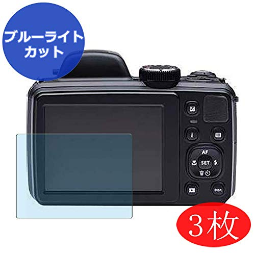 Vaxson 3 Stück Anti Blaulicht Schutzfolie kompatibel mit Kodak pixpro Astro Zoom AZ361, Displayschutzfolie Bildschirmschutz Blasenfreies TPU Folie [Nicht Panzerglas] Anti Blue Light