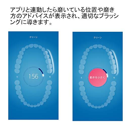 フィリップスソニッケアーダイヤモンドクリーンスマート電動歯ブラシホワイトHX9911/05