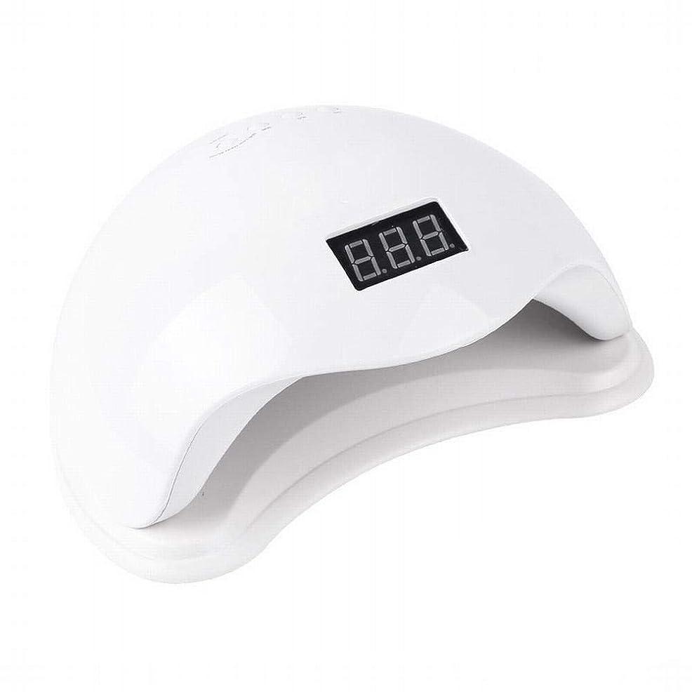 一般化するようこそ哲学的YESONEEP 48ワットネイル光線療法機誘導速乾性無痛ネイルランプUV光線療法ランプLED (Size : 48W)