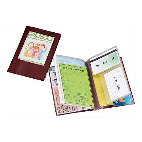 ゼニス お薬手帳カバー HC-500DW