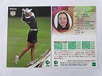 エポック 日本女子プロゴルフ協会2020■レギュラーカード■72/宮田成華 ≪EPOCH 2020 JLPGAオフィシャルトレーディングカード≫