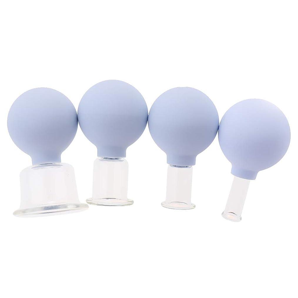 ポーター仕様楽しませるFenteer ガラスカッピング マッサージ 吸い玉 真空 マッサージカップ 男女兼用 全身マッサージ用 4個 全3色 - 白