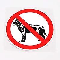 ステッカー 車 11.8cm * 11.8cm動物ゴールデンラブラドール警告マークカーステッカーデカールPVC ステッカー 車