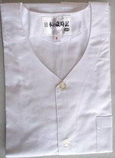 鯉口シャツ 子供用 白 NHR-01
