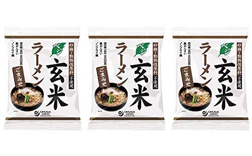 オーサワのベジ玄米ラーメン(ごまみそ) ※3袋セット  ◆化学調味料不使用