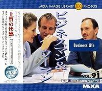 MIXA IMAGE LIBRARY Vol.91 ビジネスマン&ウーマン
