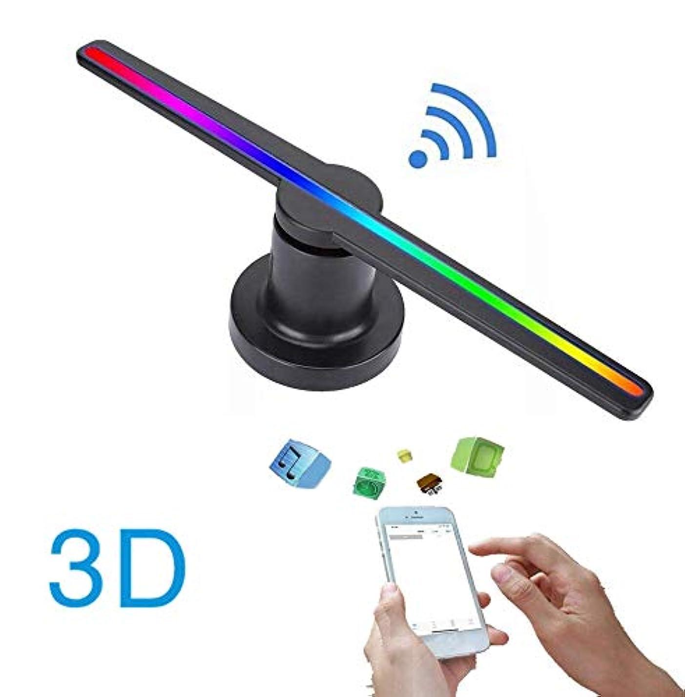 衣類契約するファックス3D LEDファン VBESTLIFE WIFI 制御 176°広角 投影 768 * 768高解像度 3Dホログラム広告ディスプレイ プロジェクター 超高密度 2つ 回転式ファン Windows/Android/iOS対応(USプラグ)