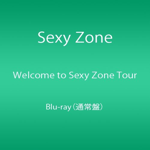 Welcome to Sexy Zone Tour Blu-ray(通常盤)