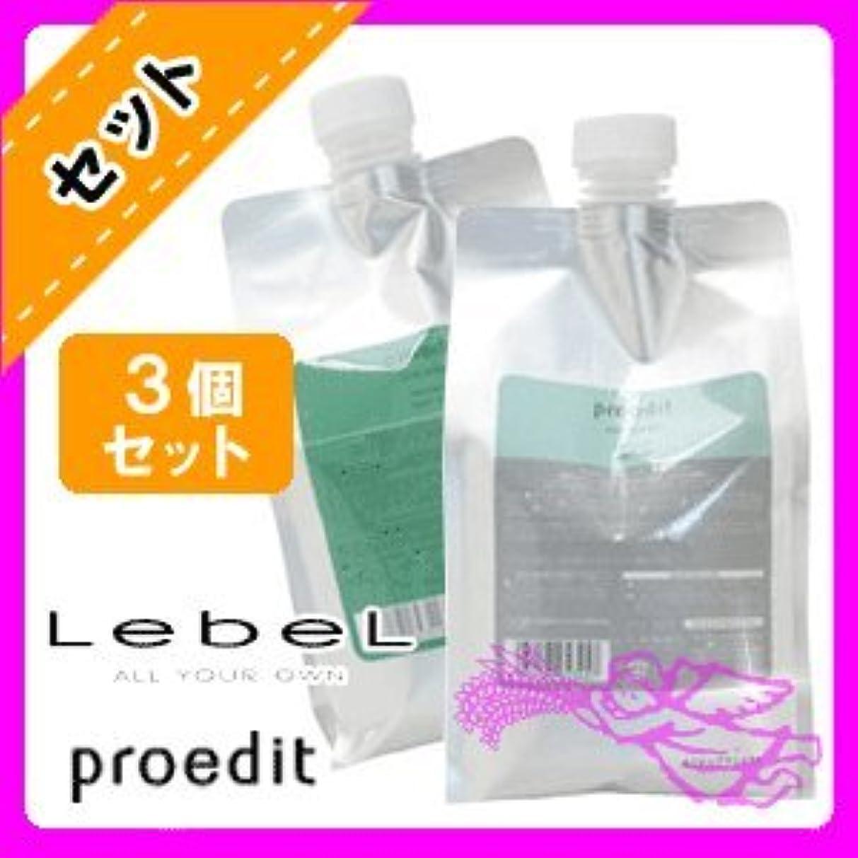 飼い慣らす立場フィクションルベル プロエディット シャンプー ソフトフィット 1000mL ×3個 セット & トリートメント ソフトフィット 1000mL ×3個 セット 詰め替え用 セット まとまりやすくさらさらな仕上がり LebeL proedit
