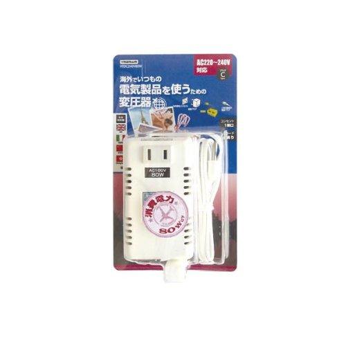 ヤザワ 海外旅行用変圧器 トランス式 AC220V-240V 容量80Wまで 本体プラグC 付属プラグなし コードあり(コード長750mm) HTDC240V80W