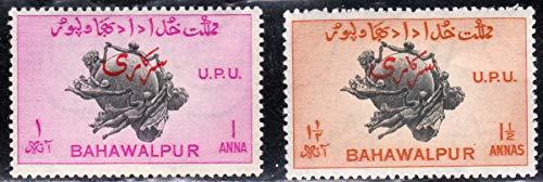 Bahawalpur Postage Stamps