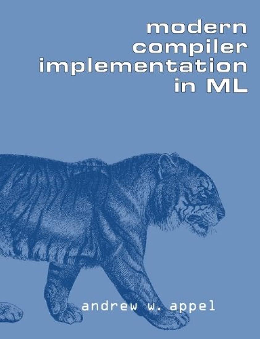 店員冊子加入Modern Compiler Implement in ML