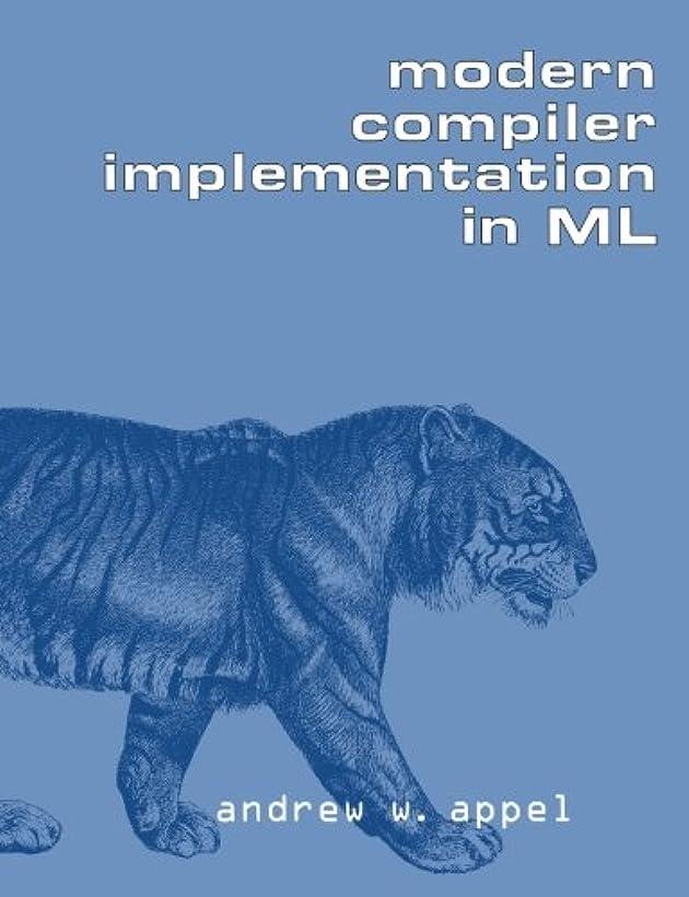 神のひねり類似性Modern Compiler Implement in ML