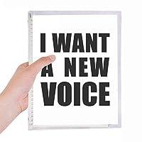 私は、新しい声が欲しいです 硬質プラスチックルーズリーフノートノート