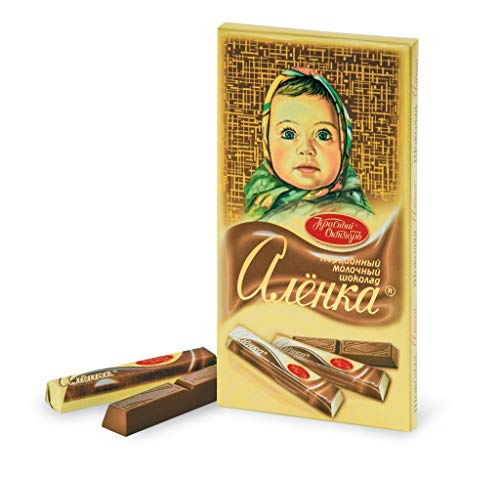 Milky Chocolate Alenka Imported Russian Sweets Candy Food Grocery Gourmet Bars [1 Chocolate Bar]