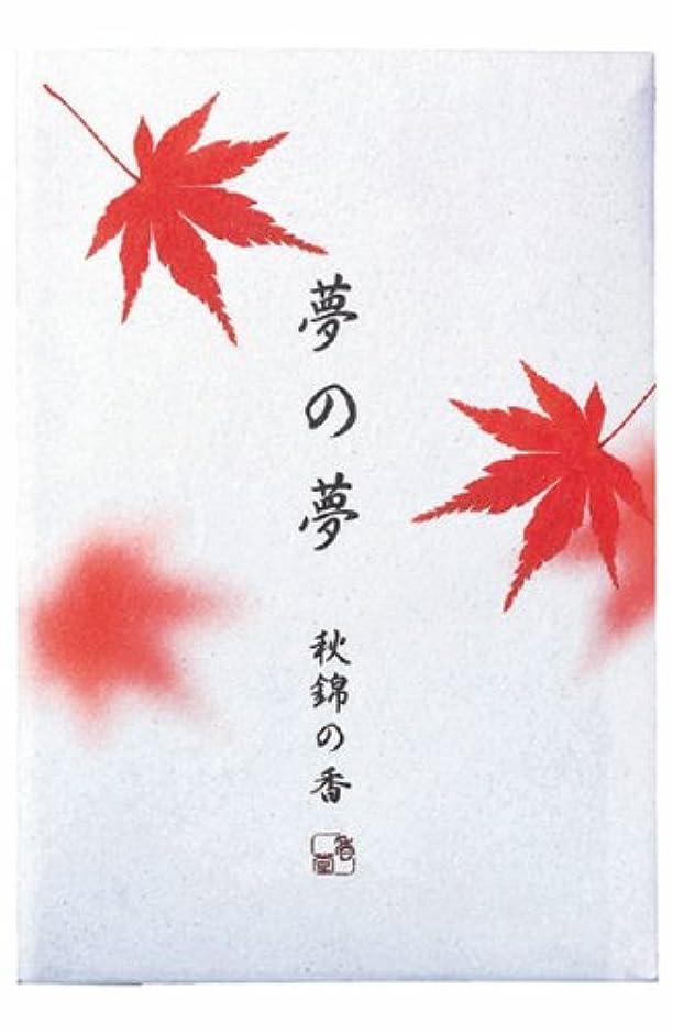 健全アウトドア用心深い夢の夢yume-no-yume ( )?–?秋?–?Maple Leaf Incense 12?Sticks
