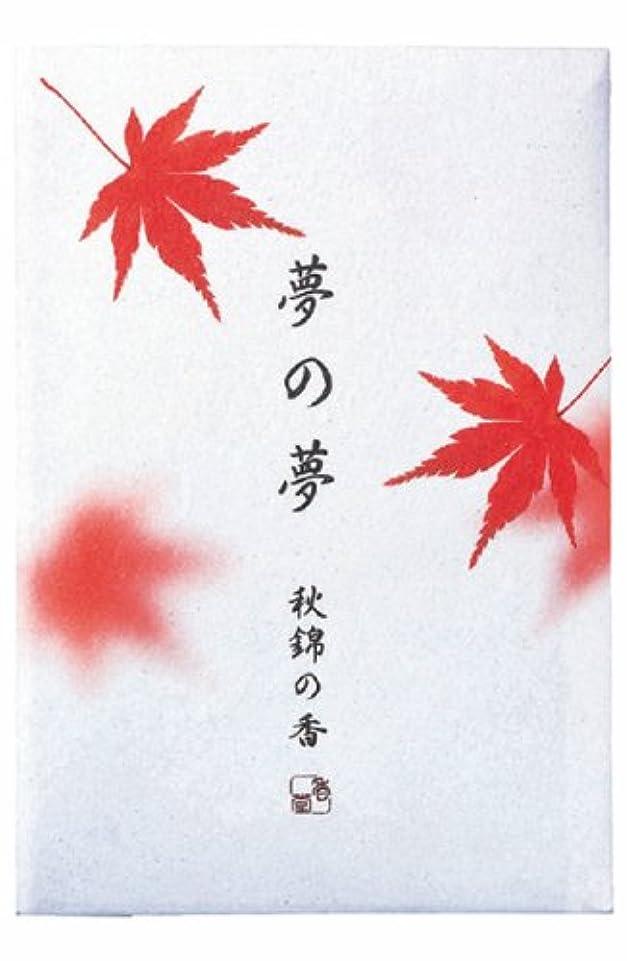 夢の夢yume-no-yume ( )?–?秋?–?Maple Leaf Incense 12?Sticks