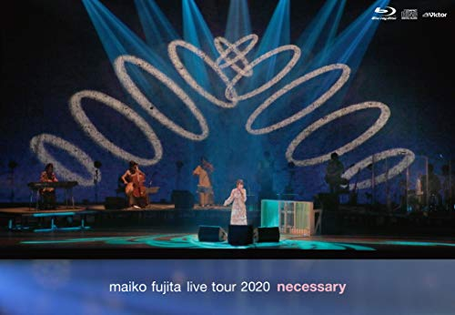 【Amazon.co.jp限定】藤田麻衣子 LIVE TOUR 2020 ~necessary~ [初回限定盤] [Blu-ray + CD + 壁掛けフォトカレンダー] (Amazon.co.jp限定特典 : メガジャケ 付)