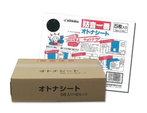 日本特殊塗料 防音一番オトナシート(5枚入り)×6セット (30枚入り:1箱)