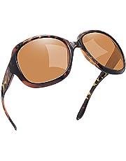 Joopin Polariserade solglasögon för dam UV400-skydd vintage oversized kvinnor solglasögon med ultralätt stor ram
