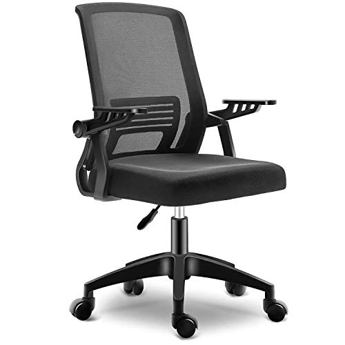 Bürostuhl Ergonomisch, Schreibtischstuhl mit Hochklappbaren Armlehnen, Netz Design Sitzkissen, 360°Drehstuhl, Sitzhöh, Leise Nylonrollen, Maximale Belastbarkeit 150kg, Geeignet für Büro, Home