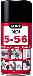呉工業 KURE CRC5-56 320ml 3本
