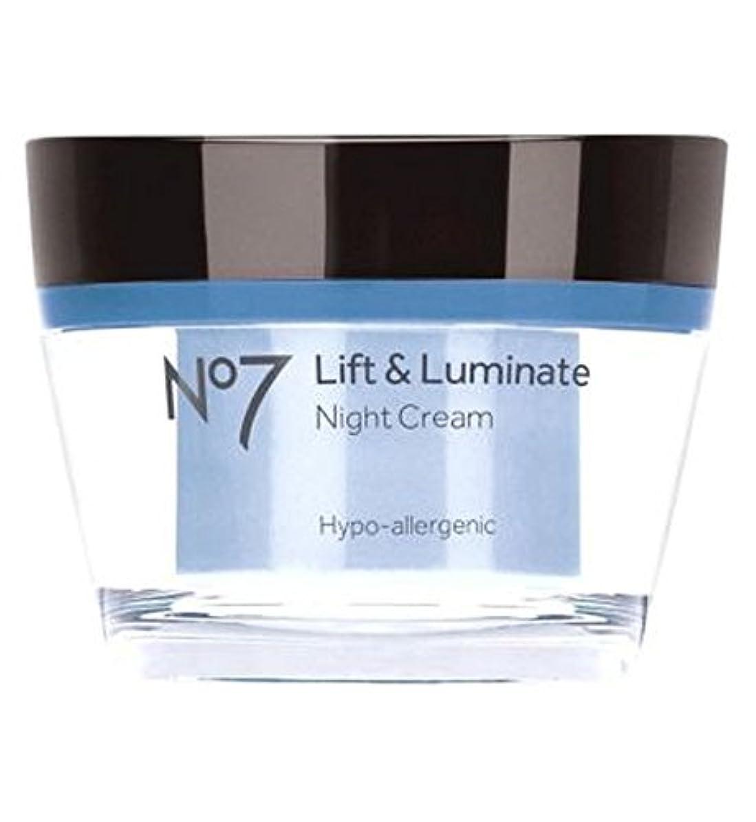たらい魔術師オーバーフローNo7リフト&Luminateナイトクリーム (No7) (x2) - No7 Lift & Luminate Night Cream (Pack of 2) [並行輸入品]