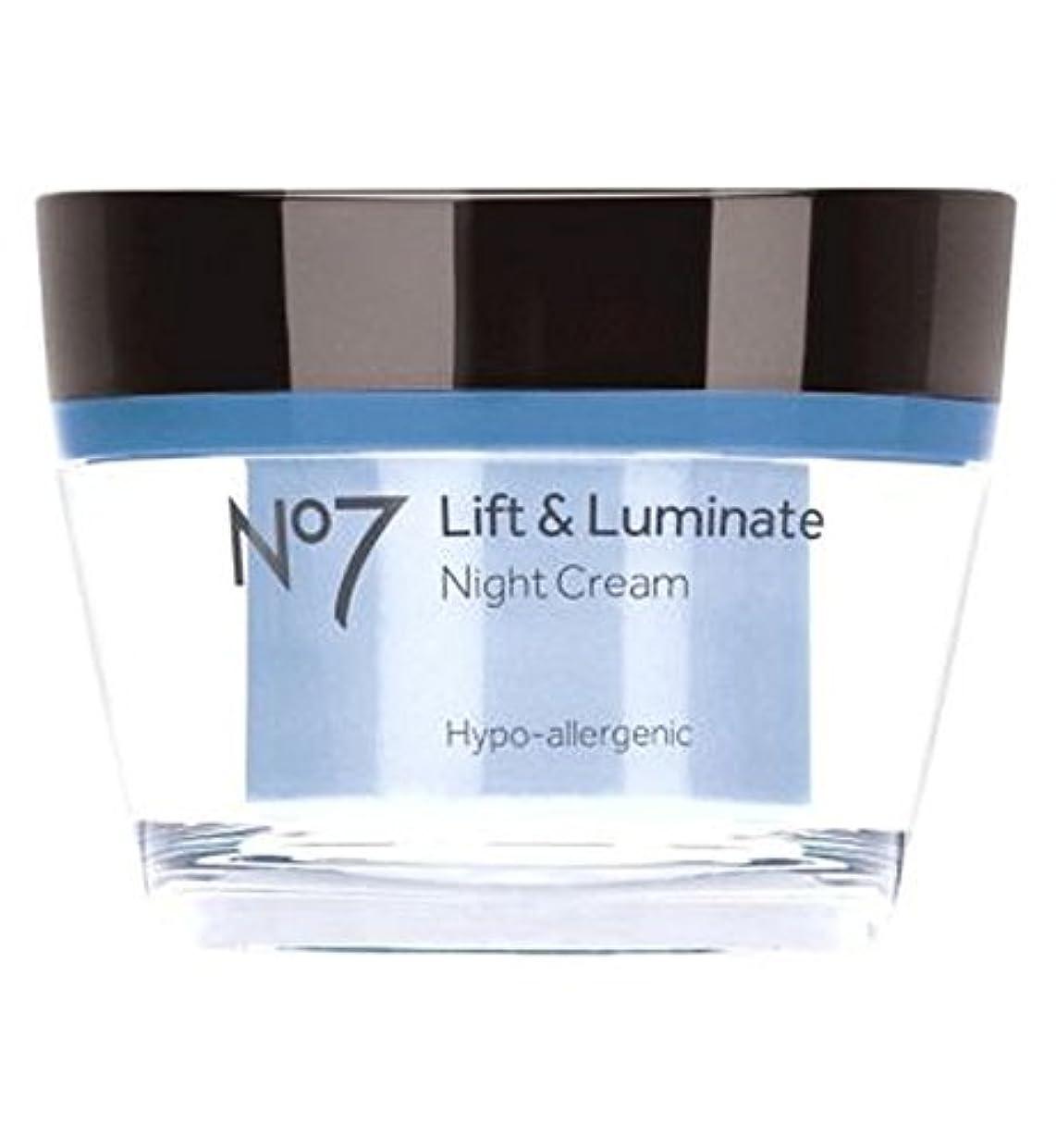 一瞬ずらす大気No7リフト&Luminateナイトクリーム (No7) (x2) - No7 Lift & Luminate Night Cream (Pack of 2) [並行輸入品]