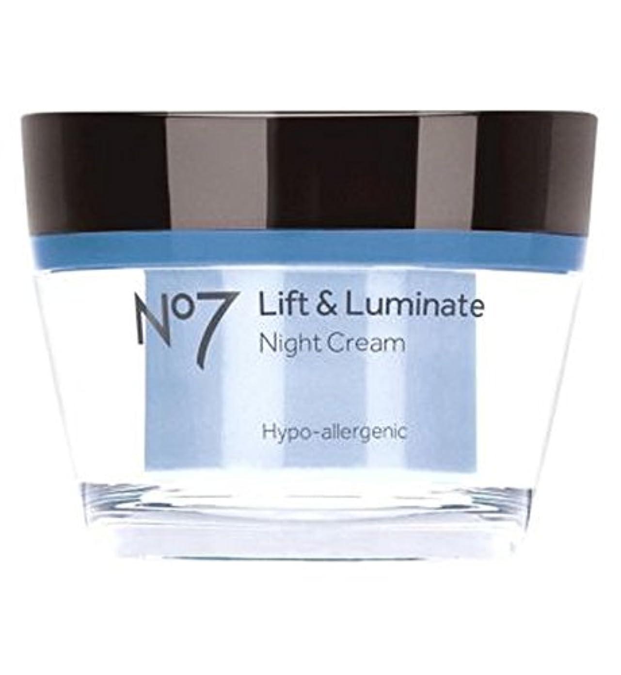 スリップシューズ黒テープNo7リフト&Luminateナイトクリーム (No7) (x2) - No7 Lift & Luminate Night Cream (Pack of 2) [並行輸入品]
