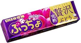 UHA味覚糖 ぷっちょスティック 贅沢ぶどう 10粒×10個入×(2ケース)