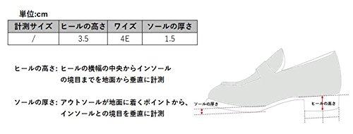 HARUTA(ハルタ)『コインローファー(9064)』