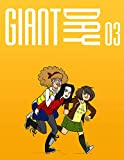 Giant Day: Giant Days Vol. 3 comedic comic book collection (English Edition)