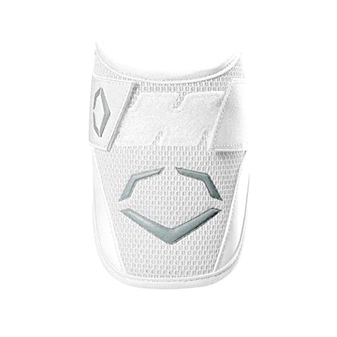 EvoShield PRO-SRZ Batter's Elbow Guard Series ab7489030550164