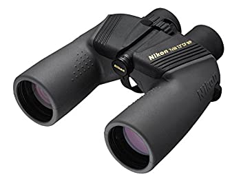 best binoculars for offshore fishing