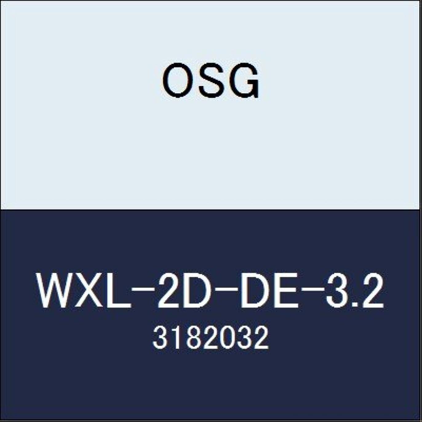 ボックス手数料貨物OSG エンドミル WXL-2D-DE-3.2 商品番号 3182032