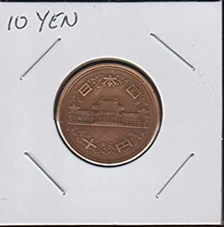 1953 JP Temple in Center with Authority on Top, Value Below Dime Choice Extremely Fine