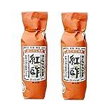 紅こうじ 米酢 紅酢500ml 2本セット 河野酢味噌製造工場 長期熟成静置発酵米酢 マルタ酢