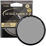 Kenko NDフィルター バリアブルNDX II 77mm 可変式 ND2.5-ND450 着脱式レバー付属 光量調節用 773048