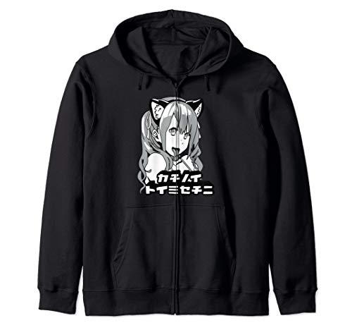 Anime Lewd Ahegao Neko Japanese Cat Ears Weaboo Foxy Sexy Zip Hoodie