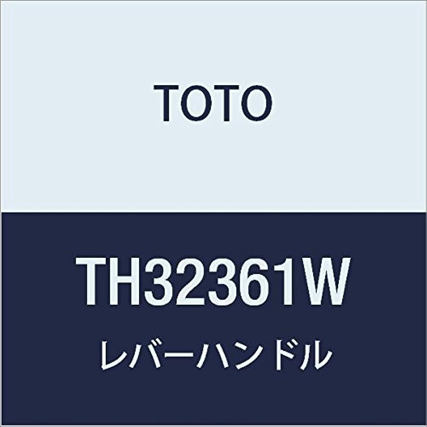 クリケットコンセンサス奨励しますTOTO レバーハンドル TH32361W