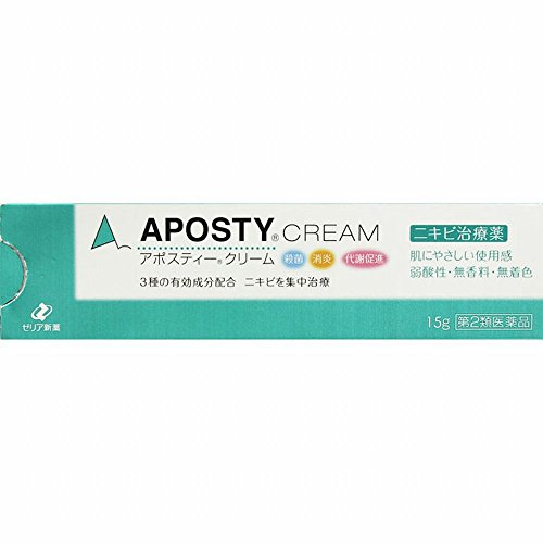 【第2類医薬品】アポスティークリーム 15g ※セルフメディケーション税制対象商品