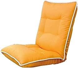 WJMLS Floor Folding Gaming Sofa Chair Lounger Folding Adjustable for Adults & Kids Transformable Folding Sleeper Lounge - Great for Reading Games Meditat,Size:54 * 67 * 62cm,Colour:Orange