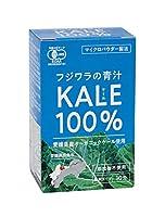 フジワラの青汁 粉末タイプ 3g×10包 有機ケール(愛媛県産)