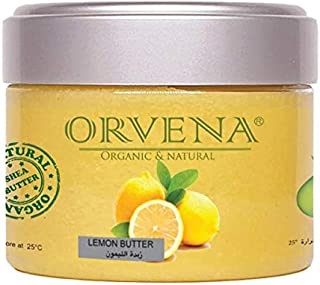 زبدة الشيا و زيت الليمون (ناعم، طبيعي، عضوي، نقي، نخب أول) 150 مل