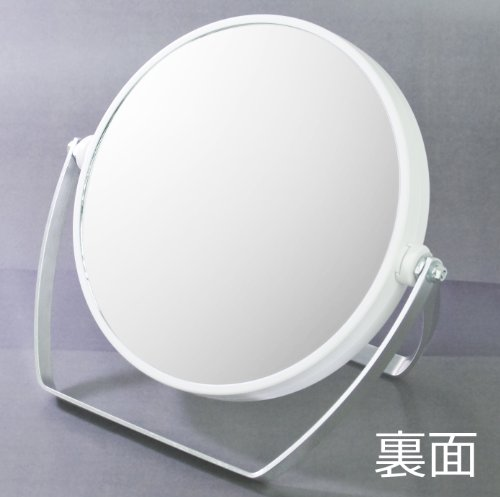 10倍拡大鏡付両面スタンドミラーYL-1500ホワイト