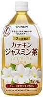 [トクホ]伊藤園 2つの働きカテキンジャスミン茶 1.05L×12本