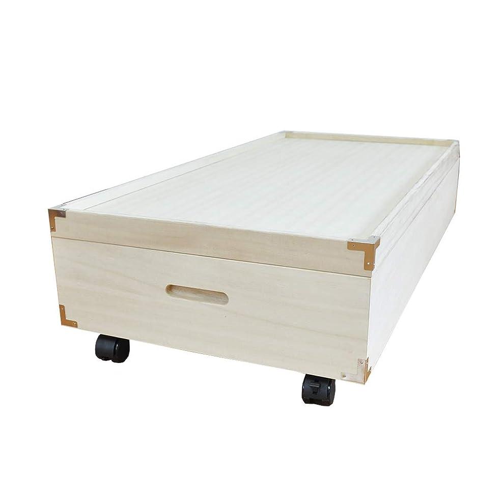 義務づけるアトラス拒絶アルファタカバ 総桐仕様桐タンスシリーズ 桐 ベッド下収納 ふじ 高さ23cm