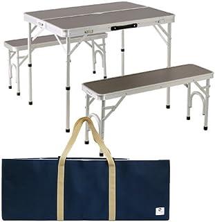 アウトドア テーブル 折りたたみ アルミ ピクニック テーブル 収納袋 チェア 付き ALPT-90Bset