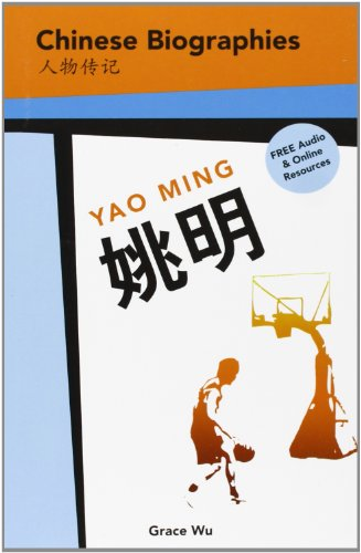Chinese Biographies: Yao Ming (Chinese Biographies: Graded Readers) (Chinese and English Edition)