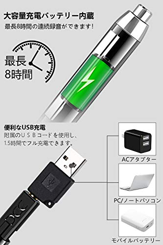 VAVACO『ボイスレコーダーボールペン型16GB』